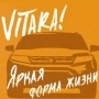 «Волга-Раст» приглашает на презентацию новой Vitara