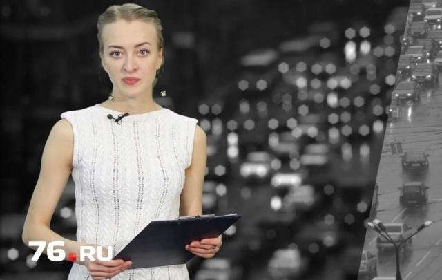 Видеообзор ЧП с 24 по 30 марта