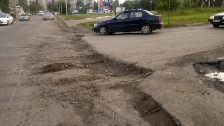 В Ярославле нашли съезд, по которому невозможно проехать