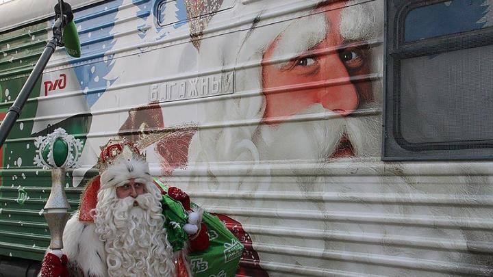 Дед Мороз отправился к волгоградским детям на поезде
