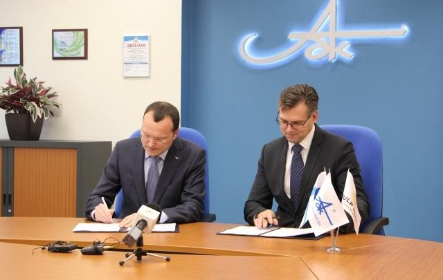 Архангельский ЦБК и Valmet подписали контракт на 50 миллионов евро