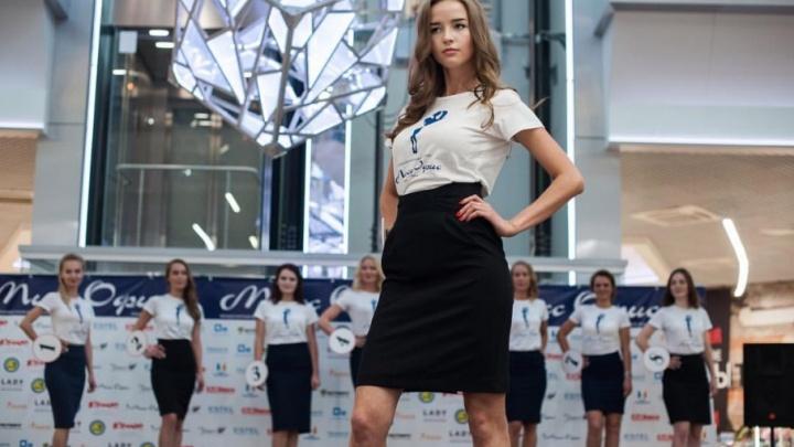Архангелогородка примет участие в борьбе за миллион рублей в конкурсе «Мисс Офис»