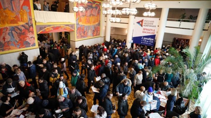 Ярмарку вакансий РМК в Коркино посетили 5000 человек