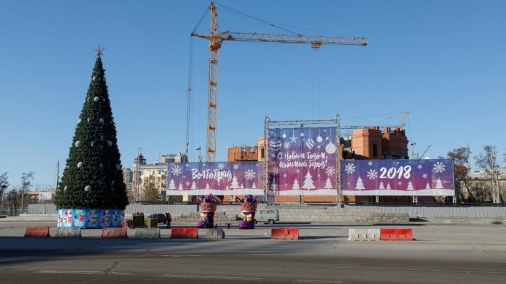 В центре Волгограда погасла главная ёлка города