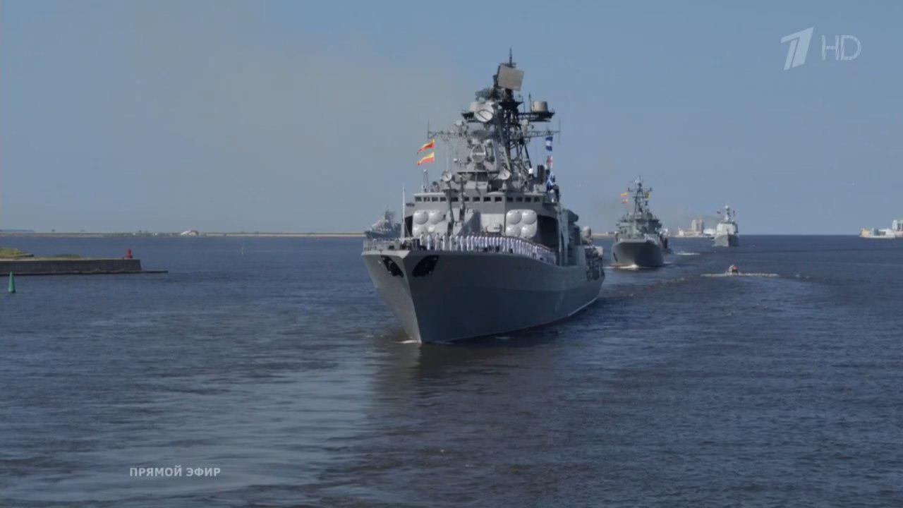 """Самый большой участник парада большой противолодочный корабль """"Североморск"""","""