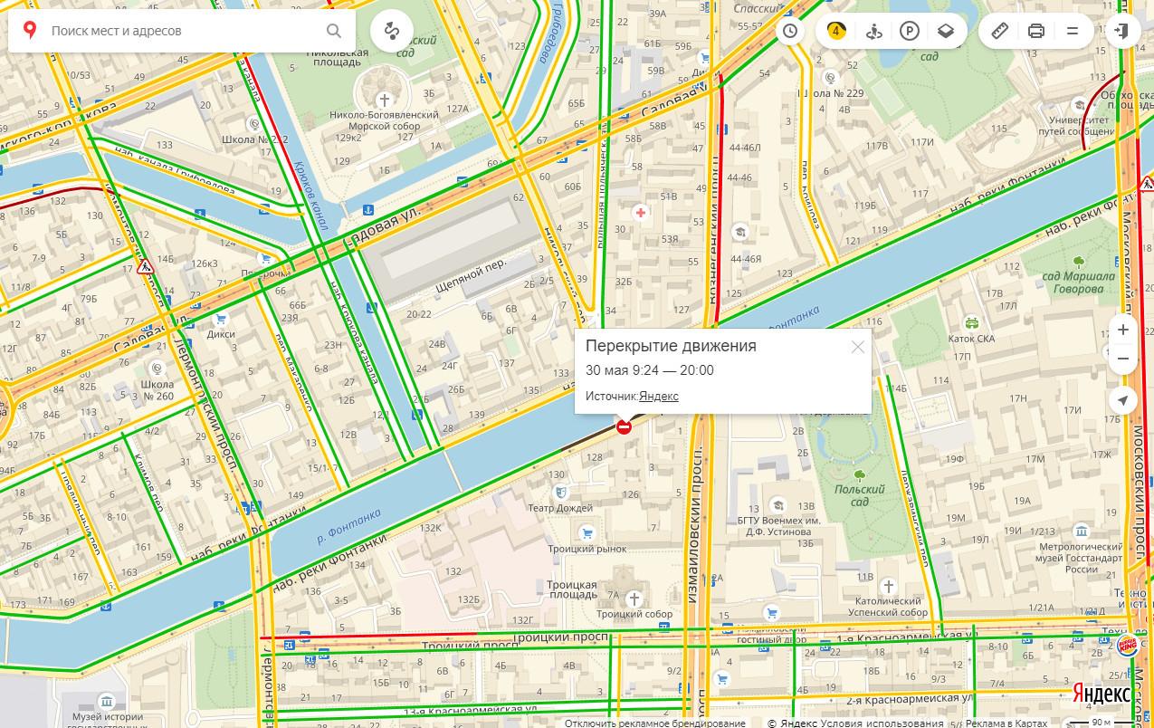 """Скриншот с """"Яндекс.Карт"""""""