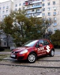 «А-моторс» предлагает кроссовер для бездорожья от 659 000 рублей