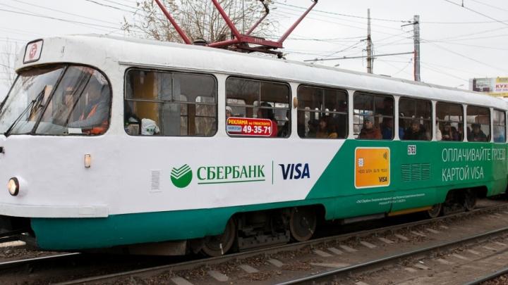 Общественный транспорт Волгограда оборудовали терминалами бесконтактной оплаты проезда