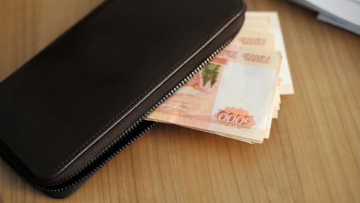 Бизнесмен задолжал тюменской налоговой 4,3 млн за продажу имущества
