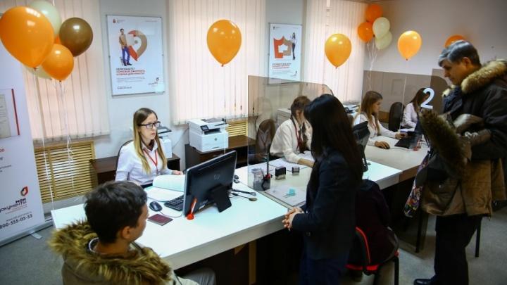 Услуги для бизнеса и частных лиц в «одном окне»: банк УРАЛСИБ открыл многофункциональный центр