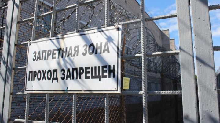 За покушение на убийство северянин более пяти лет проведет в колонии общего режима