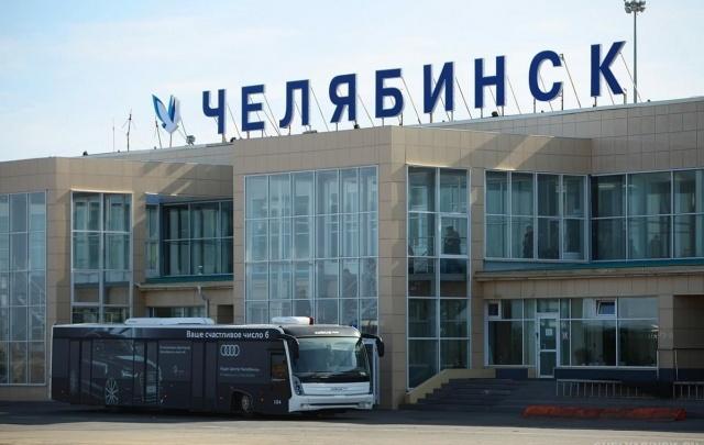 «Просчитаем затраты»: в челябинском аэропорту появится новый перевозчик