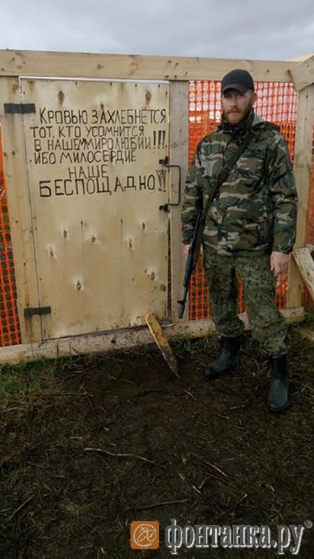 Максим Колганов на тактическом стрельбище в Молькино