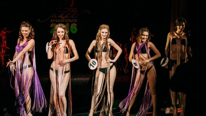 В июне состоится финал конкурса красоты «Мисс Архангельск 2017»