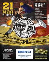 В Волгограде пройдет кубок по стритболу «Европа Сити Молл»-2011
