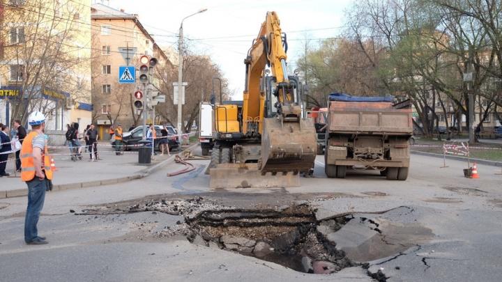 Заменили 9,5 метров труб: в Перми устранили последствия коммунальной аварии