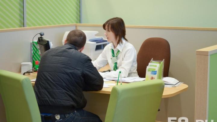 В III квартале россияне взяли в банках на треть больше кредитов, чем год назад
