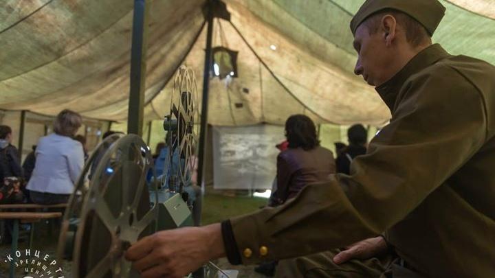 В Ярославле развернули бесплатный военно-полевой кинотеатр: график сеансов