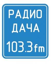 В Ярославле началось вещание «Радио Дача»
