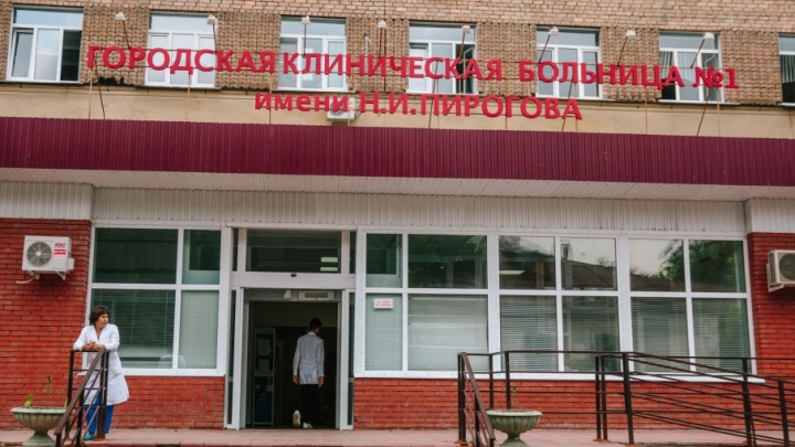 Экстренные — на красное: приемное отделение больницы Пирогова разделили на три зоны