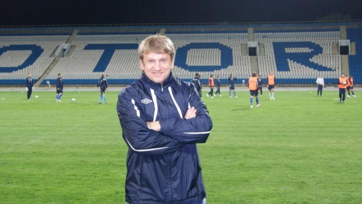 Легендарный футболист Валерий Есипов стал тренером команды «Ротор-Волгоград»