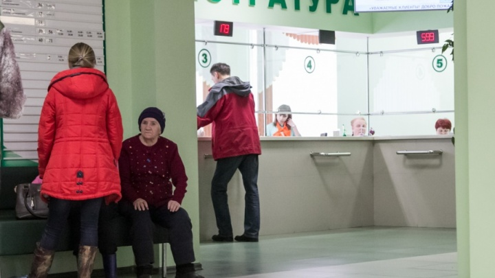 В Архангельской области медучреждения обрастают долгами по кредитам