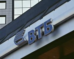 Банк ВТБ развивает сотрудничество c ОАО «Теплоэнерго»