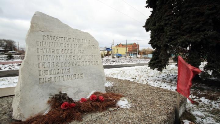 Красным или белым? На площади в центре Челябинска установят новый памятник