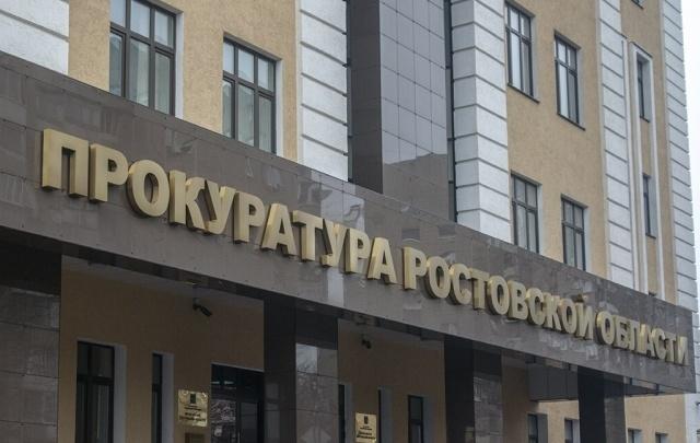 За вырубку акаций на жителя Ростовской области завели уголовное дело
