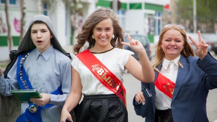 Школьные последние звонки пройдут в Архангельске 23 и 25 мая