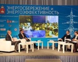 Эксперты обсудят перспективы российского энергокомплекса