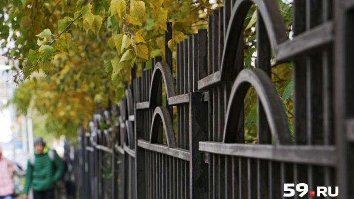 Куда пожаловаться на все: что делать пермяку, если двор перегородили забором