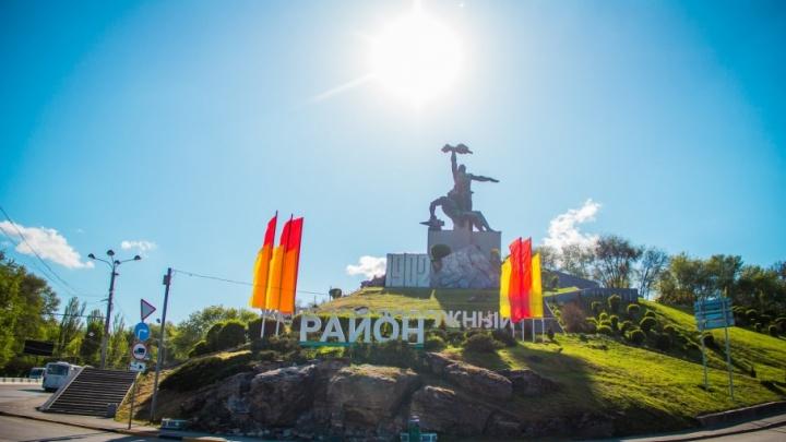 Культовые места Ростова: памятник Стачке, или «Пьяные ловят такси»