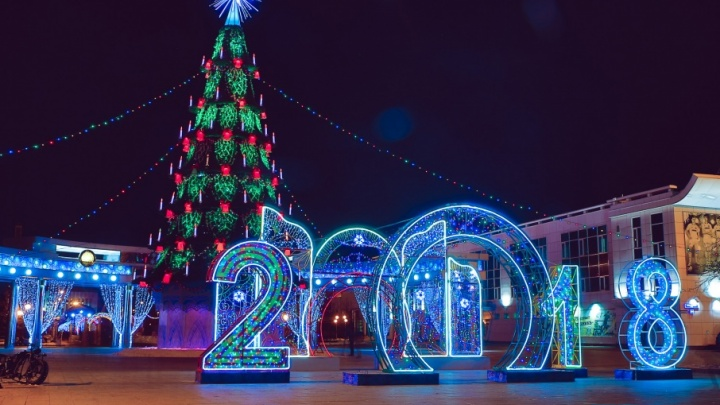 Космос, Алиса, ёлки и ещё 30 способов отдохнуть в новогодние каникулы в Тюмени