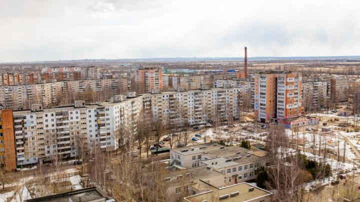 За что в Ярославле наказали четыре агентства недвижимости