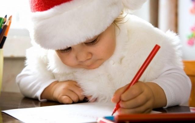 Дед Мороз ждет ростовчан в своей новогодней резиденции в ДонЭкспоцентр