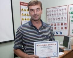 Работник ЯНОСа занял второе место на всероссийском конкурсе по охране труда