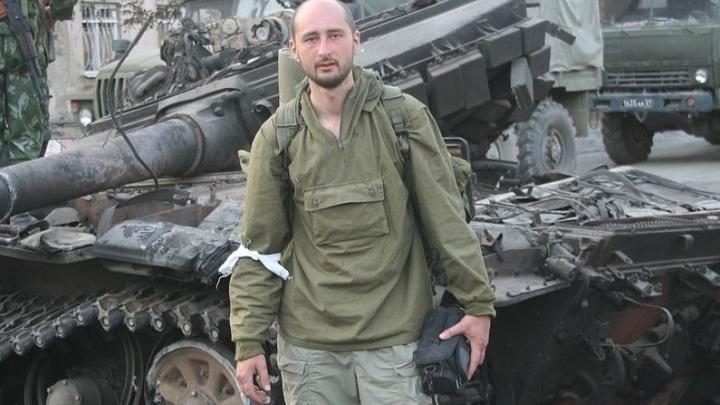 Убийство в Киеве российского журналиста Аркадия Бабченко оказалось инсценировкой
