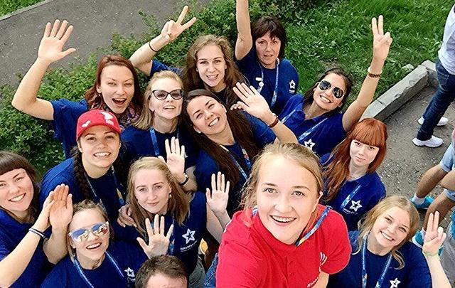 Северян приглашают вступить в команду волонтеров XIX Всемирного фестиваля молодежи и студентов