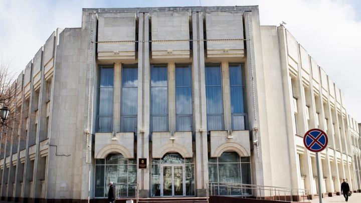 Бюджет Ярославской области увеличат еще на полмиллиарда: на что потратят