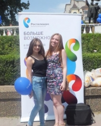 «Ростелеком» выступил партнером праздника, посвященного 90-летию «КП»