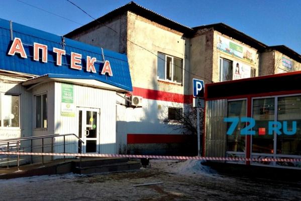 В аптеке на улице Мира ситуацию не комментируют: ждут вердикта следователей