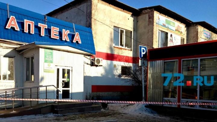В Боровском взорвали  банкомат Сбербанка, установленный в аптеке