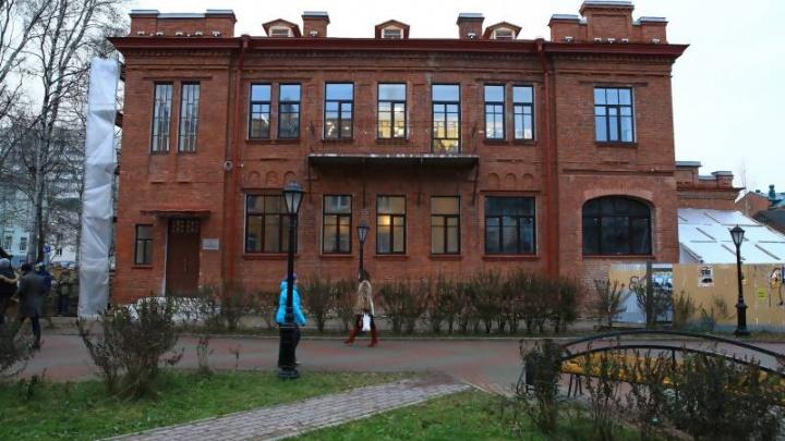 Историческое здание на Чумбаровке открылось после реконструкции