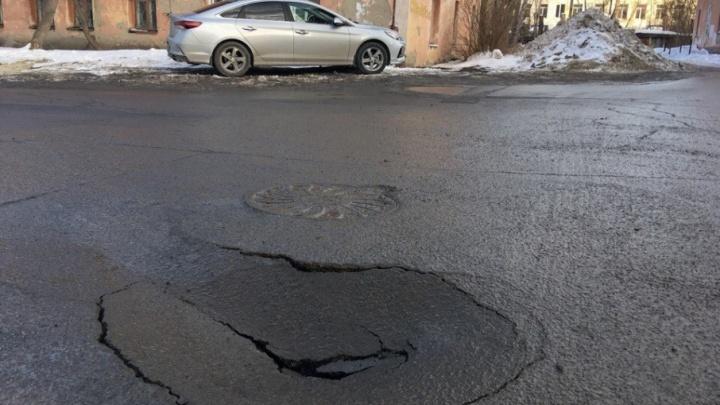 На улице Киевской образовался провал асфальта