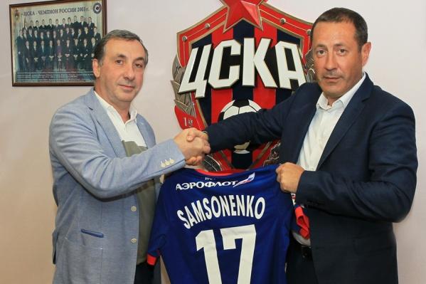 Сергей Самсоненко (справа) будет работать в сборной России по гандболу