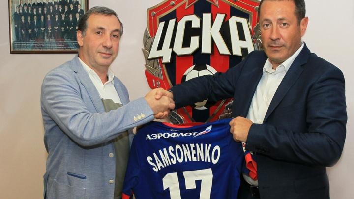 Ростовский букмекер заплатит московскому клубу около 170 млн рублей