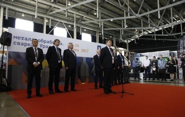 Прикамцы принимают участие в выставке «Металлообработка. Сварка – Екатеринбург»