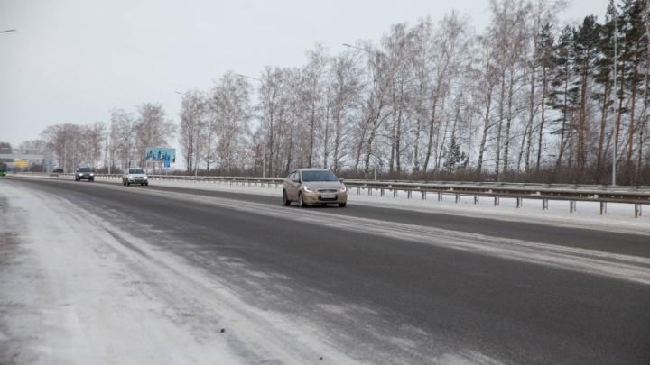 Этой зимой на тюменских трассах будут работать 17 пунктов обогрева