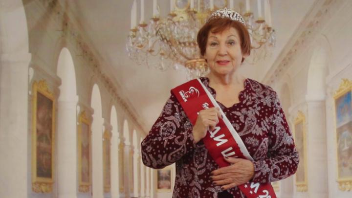 Когда возраст не помеха: очаровательная ростовская пенсионерка в 79 лет выиграла конкурс красоты